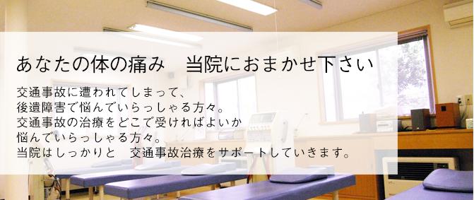 itami_pc