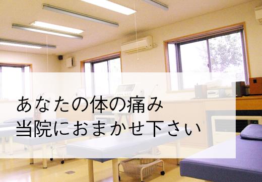 itami_sp
